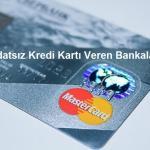Aidatsız Kredi Kartı Veren Bankalar 150x150 - ATM'den Kartsız Para Çekmenin 4 Pratik Yolu