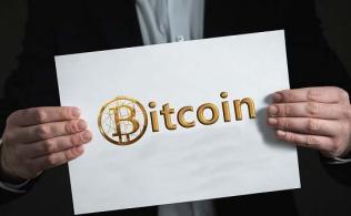 bitcoin nedir 316x195 - Bitcoin Nasıl Alınır?