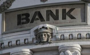 Katılım Bankacılığı Nedir 316x195 - Katılım Bankacılığı Nedir?