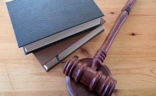 yasal ve idari takip avuktalık 316x195 - Bankaların Yasal Ve İdari Takibinden Kurtulma Yolları