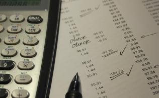 Hesap İşletim Ücreti Nedir 316x195 - Hesap İşletim Ücreti Nedir?