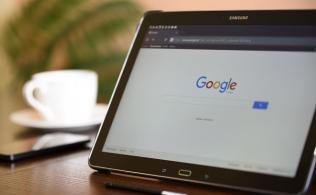 google reklam 316x195 - Yeni Başlayanlara Google Reklam Verme Rehberi