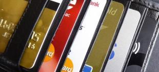 Hızlı Kredi Başvurusu 310x140 - Online Hızlı Kredi Başvurusu