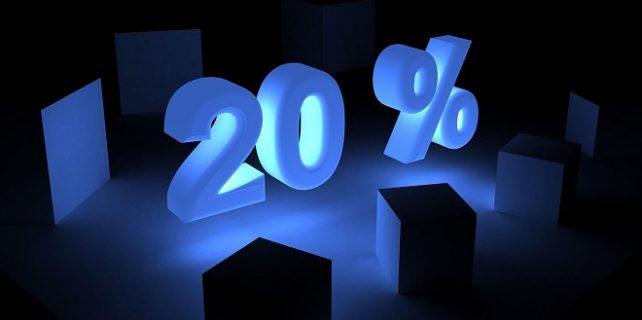 En Yüksek Mevduat Faiz Oranları 642x320 - 32 Günlük Vadede En Yüksek Faizi Veren Bankalar