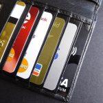 Ek Kart Başvurusu Nasıl Yapılır 150x150 - Kredi Kartı Son Kullanma Tarihi Geçerse Ne Olur?