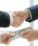 maas bordrosuz kredi 148x180 - Maaş Bordrosuz Kredi Veren Bankalar