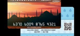 istanbul kart bakiye nasıl sorgulanır 310x140 - İstanbul Kart Bakiye Sorgulama ve TL Yükleme İşlemleri
