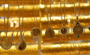 Altını Bankada Mı Kuyumcuda Mı Bozdurmalı 316x195 - Altını Bankada Mı Kuyumcuda Mı Bozdurmalı?