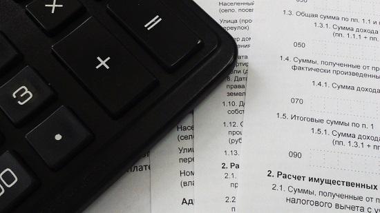 kira gelir vergisi beyannamesi - Yıllık Gelir Vergisi Beyannamesi Hakkında Merak Edilenler