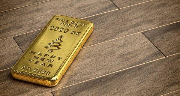 Is Bankasi altin hesabi basvuru 600x320 - İş Bankası Vadesiz Altın Hesabı